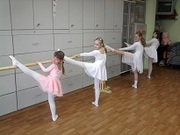 Школа танцев при шоу балете