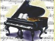 Репетитор фортепиано
