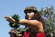 Хула-интенсив (обучение гавайскому танцу)